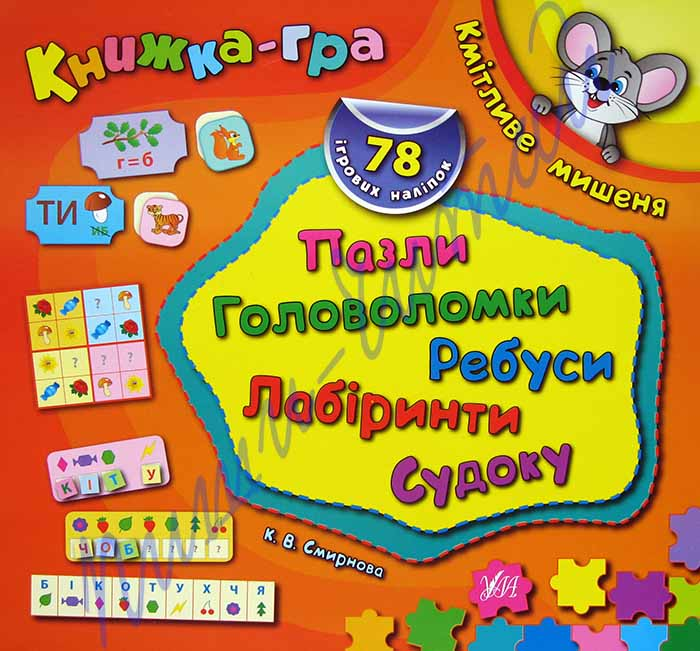 Sardor Rahimxon - Nima Uchun » T - Узбекский мультимедиа портал